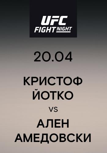 Постер к сериалу Кристоф Йотко vs Ален Амедовски 2019