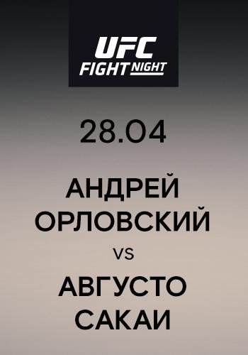 Постер к эпизоду Андрей Орловский vs Августо Сакаи 2019