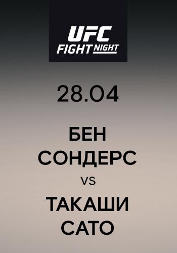 Постер к сериалу Бен Сондерс vs Такаши Сато 2019