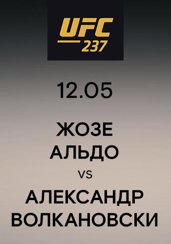 Постер к сериалу Жозе Альдо vs Александр Волкановски 2019