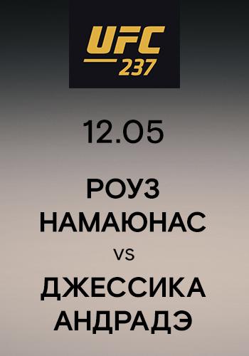 Постер к эпизоду Роуз Намаюнас vs Джессика Андрадэ 2019