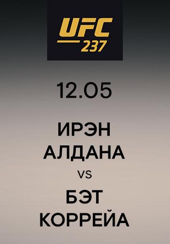 Постер к сериалу Ирэн Алдана vs Бэт Коррейа 2019