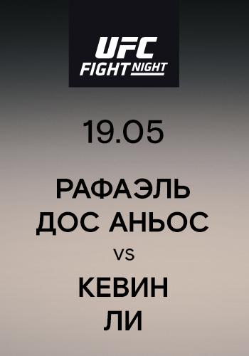 Постер к сериалу Рафаэль Дос Аньос vs Кевин Ли 2019
