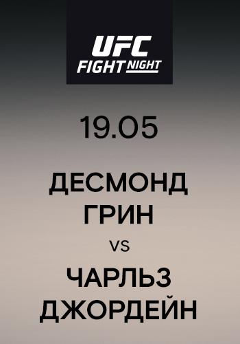 Постер к эпизоду Десмонд Грин vs Чарльз Джордейн 2019