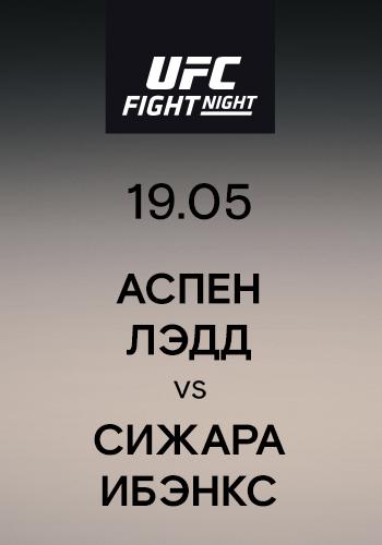 Постер к сериалу Аспен Лэдд vs Сижара Ибэнкс 2019