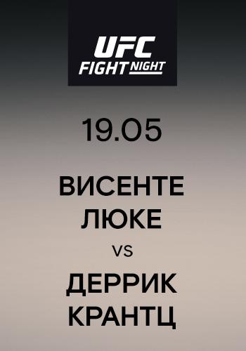 Постер к эпизоду Висенте Люке vs Деррик Крантц 2019